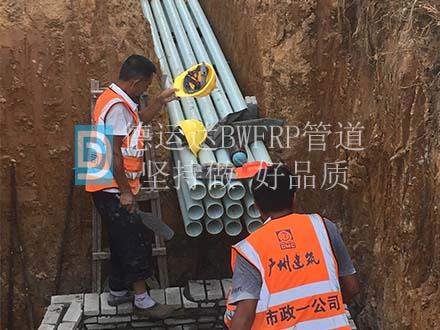 广州市政工程
