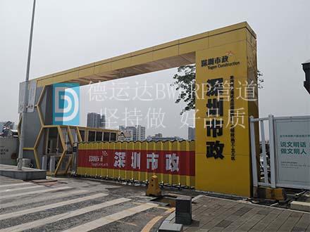 深圳市政工程