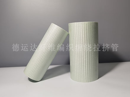纤维编织缠绕拉挤电缆保护管性能优越