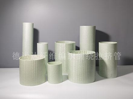 纤维编织缠绕拉挤新型高性能管材 应用领域有哪