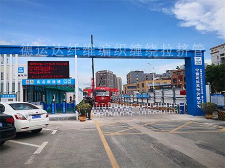 深圳地铁工程